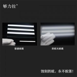 寻找粗糙度细腻的AG玻璃