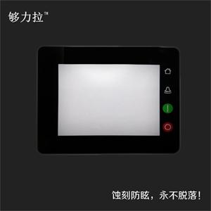 够力拉为什么不使用AGC生产防眩光玻璃