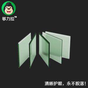 PM2.5检测仪2.5D玻璃镜片