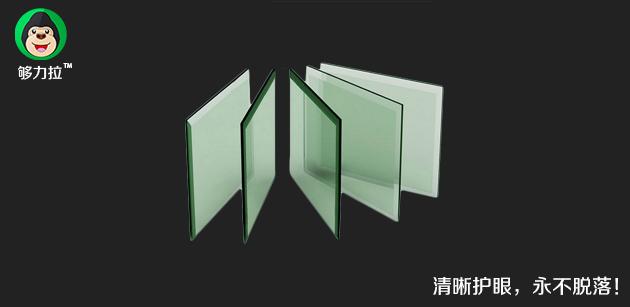AG玻璃-ATM机AG玻璃盖板 (2)