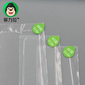 够力拉创收提案 AF,AR,AG玻璃表面做标识提案