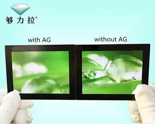 如何快速分清玻璃行业中AG,AR,AF?