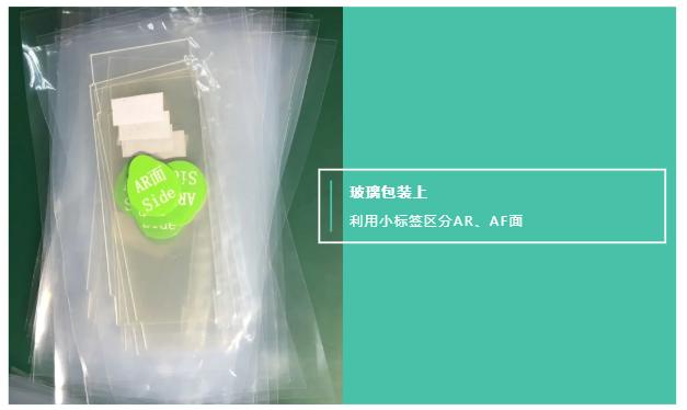 够力拉星级提案分享:玻璃盖板细节优化,降本增效