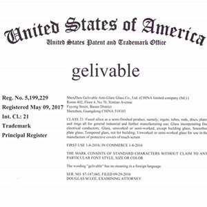 热烈庆祝够力拉英文商标gelivable在美国注册成功