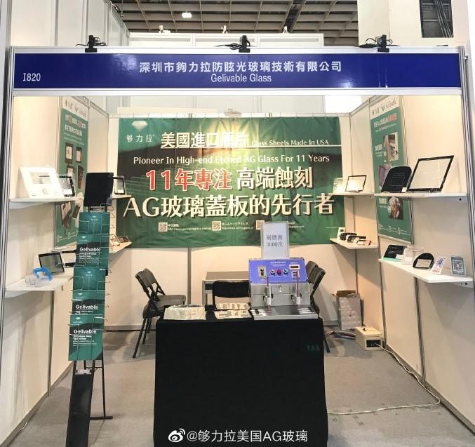 够力拉2019 Touch Taiwan展会总结:工控、医疗行业精准,2020年展会再见